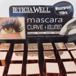 24 Mascara waterproof in promozione scontatissimo con fibre per curva e volume ad uno sconto assoluto